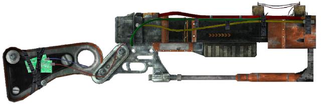 File:Super Metal Blaster.png