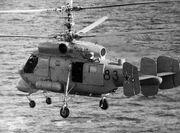 Ka-2583