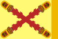 Royal Flag.png
