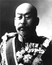 Masatake Terauchi uniform