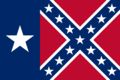 Second Confederate States of America Flag.png