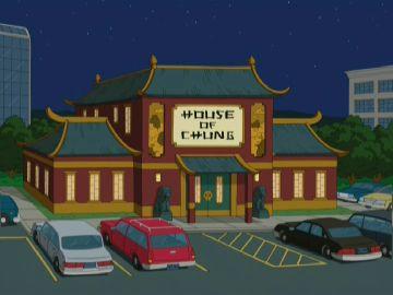 File:House of Chung.jpg