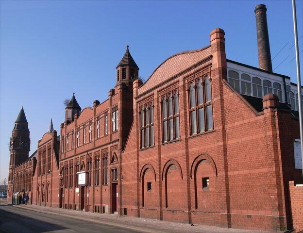 File:Fishmarket Quafer Lane factory.jpg