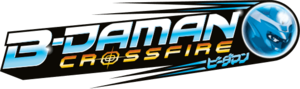 B-Daman Crossfire Logo