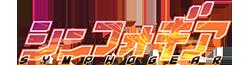 File:Symphogear Wiki-wordmark.png