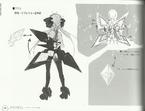 Chris Yukine 9 Symphogear -Back
