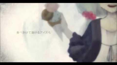 【Ao Eden】Telomere's First Cry【UTAUカバー】-0