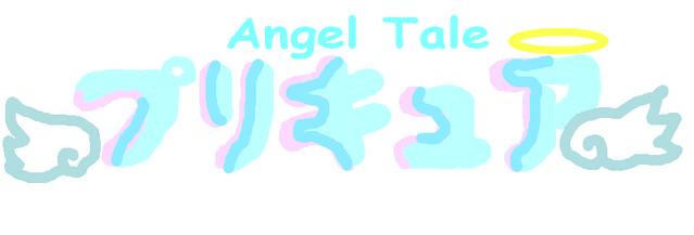 File:Angel Tale Pretty Cure logo.png