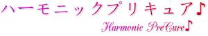 Harmonic PreCure♪