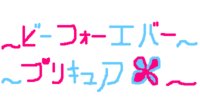 BeForever Pretty Cure