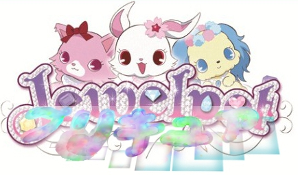 File:Jewelpet Pretty Cure! logo.jpg