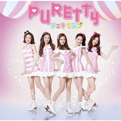 File:Puretty2b2b25e325832581.jpg