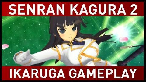 Ikaruga Gameplay & Overview in Senran Kagura 2