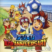 Digimon10th-front-booklet