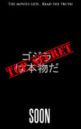 Secret Origin Godzilla Teaser 2