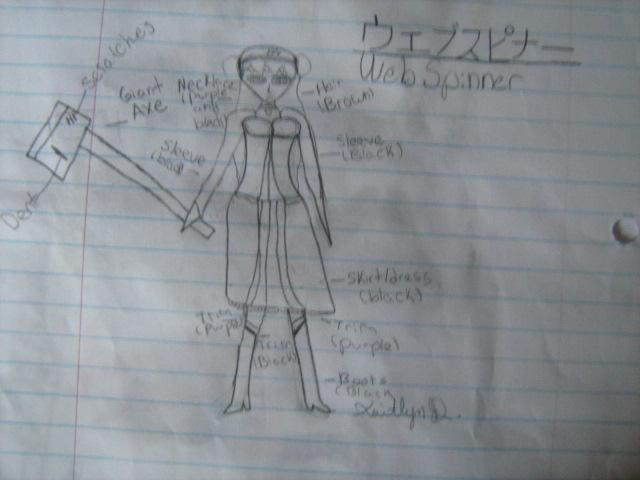 File:Animefan2013 Web Spinner.jpg