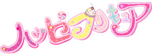 Happy Precure Logo (1)