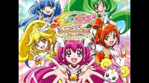 Smile Precure! Vocal Album 1~07 Saikou no Smile