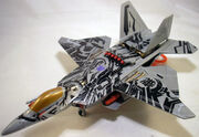 Air Stealth Force Mode