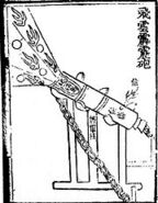 180px-Ming Dynasty eruptor proto-cannon