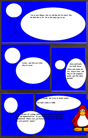 File:Page2.png