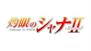 ShakuganNoShanaII-Logo1