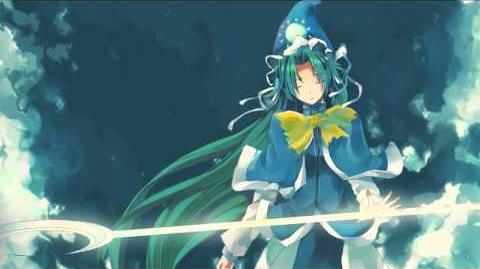 Mima's Theme- Angel's Legend