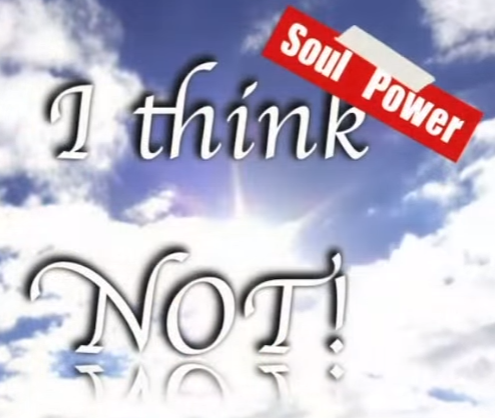 File:IThinkNot.png