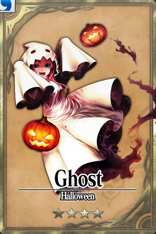 File:Ghost-h.png