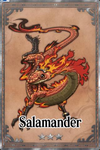 File:Salamander.png