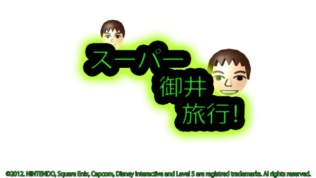 File:Mii travel.png