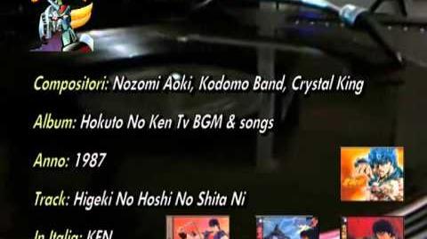 HOKUTO NO KEN - Higeki No Hoshi No Shita Ni