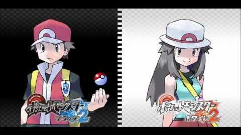 "Pokémon BR WB - Vs Rival Red Leaf! ""Low level""! Black White Soundfont"