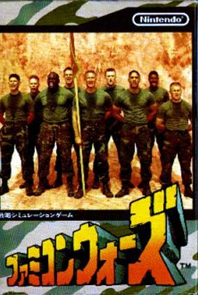 File:FamicomWarsbox.png