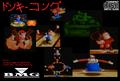 Thumbnail for version as of 18:04, May 30, 2011