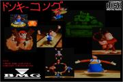 Donkey Kong 64 Soundtrack