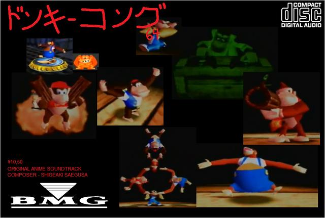 File:Donkey Kong 64 Soundtrack.png