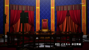 Episode 03 Class Trial