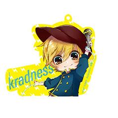 Kradness moon