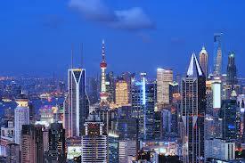 File:Shanghai skyline.jpg