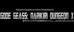 Codegeass narikiri 2