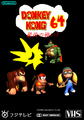 Thumbnail for version as of 23:27, April 17, 2011