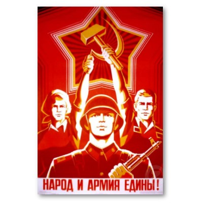 File:Ussr cccp cold war soviet union propaganda posters-p228779457487922053trma 400.jpg