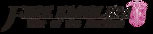 Fire Emblem War of the Emblem Logo