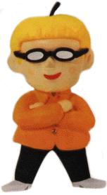 File:Orange Kid Clay.png