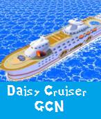 File:Gcndaisycruiser.png