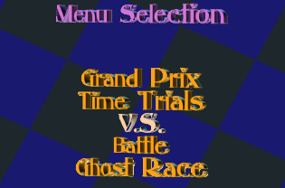 File:Menu select.png