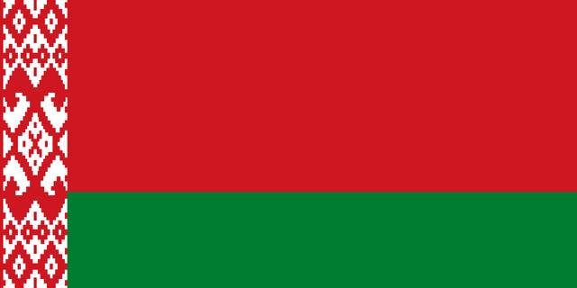File:Belarus.png