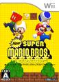 Thumbnail for version as of 19:51, September 4, 2012