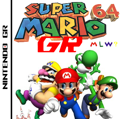 File:SM64GRBOXARTlolwtf.PNG